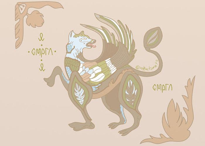 Симаргл – птица Симург на восточнославянский лад. Ее буроватое оперение вспыхивает на солнце золотым ореолом, наполняя сердце того, кто ее увидит, радостью и торжеством жизни. Почетный глашатай Перуна, могучий воитель и надежный духовный защитник малышей на Древней Руси