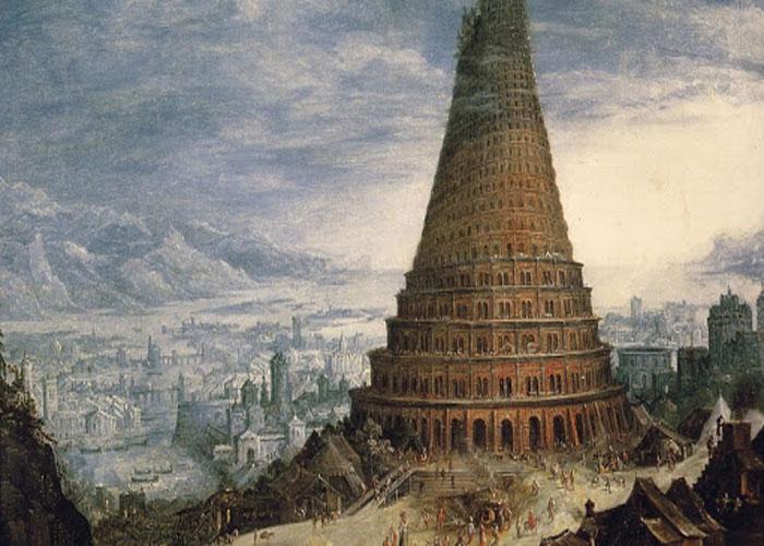 Тема древней Вавилонии и зиккурата