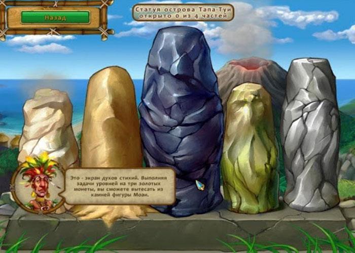 Компьютерная игра про создание моаи