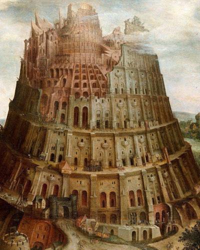 Строительство небесных врат