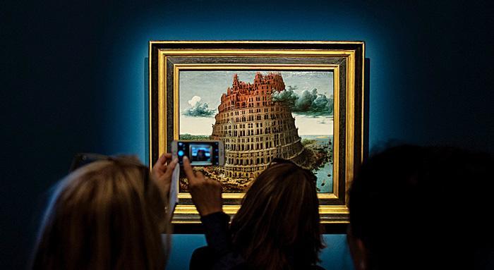 Вавилонская башня в культуре