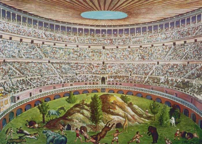 Арена со зрителями