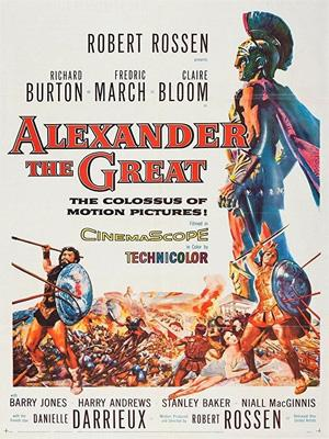 «Александр Великий»