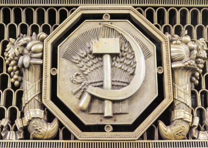 Тайны советской символики