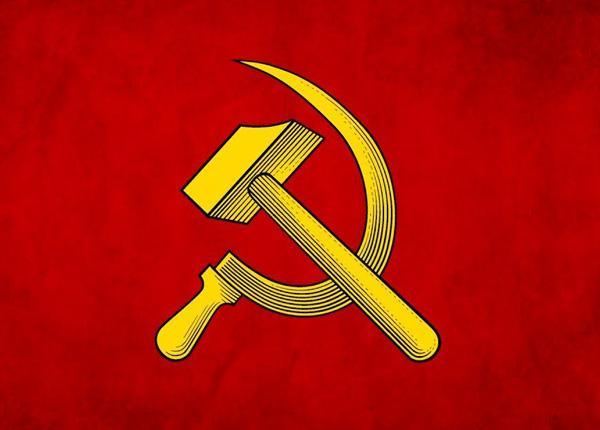 Серп и Молот - символ СССР: значение символа и его история