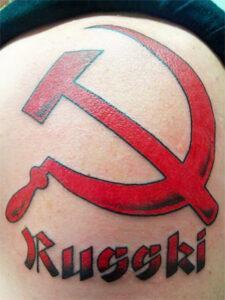 тату русский