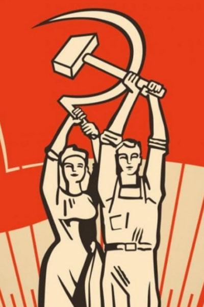 Единство крестьян и рабочих