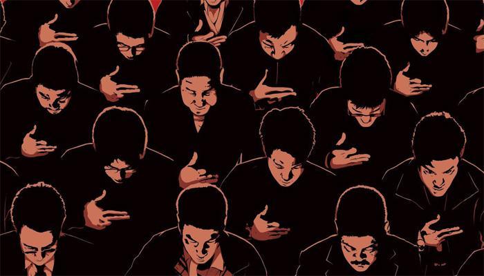 Последователи китайской мафии