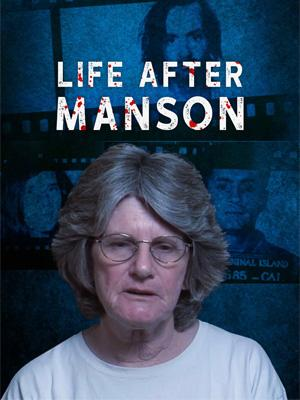 Жизнь после Менсона