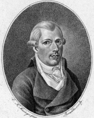 Адам Вейсгаупт - создатель иллюминатов