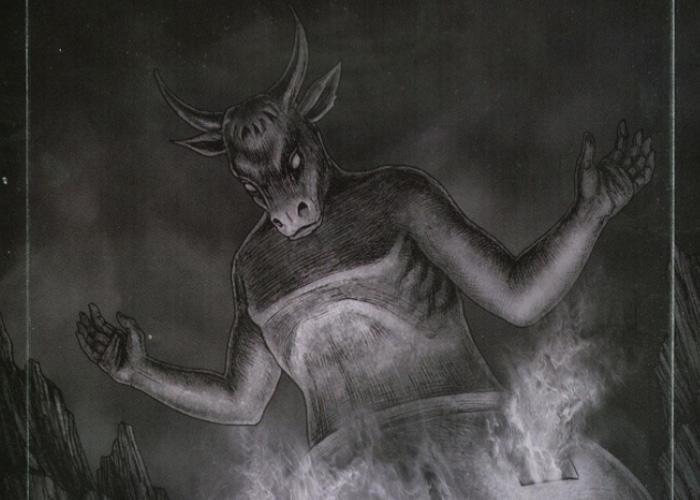 Внешний вид демона