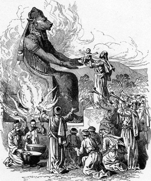 Облик демона, принимающего младенца