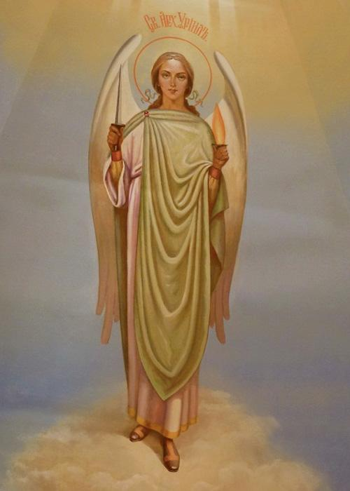Святой архангел Уриил