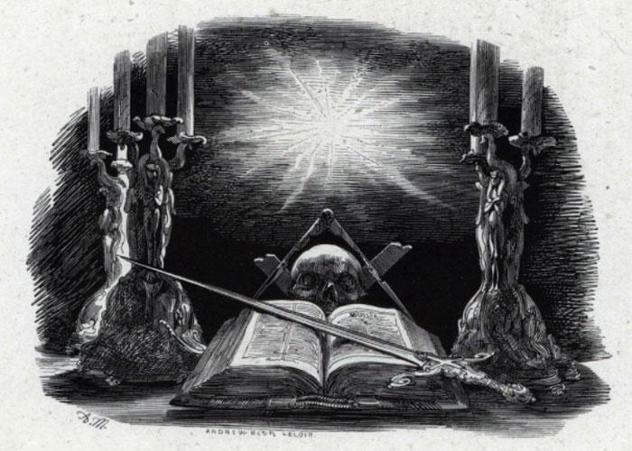 В тайную организацию входили лишь представители знати, а также творческая и интеллектуальная богема