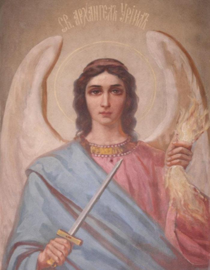 Образ Божьего посланника Уриила