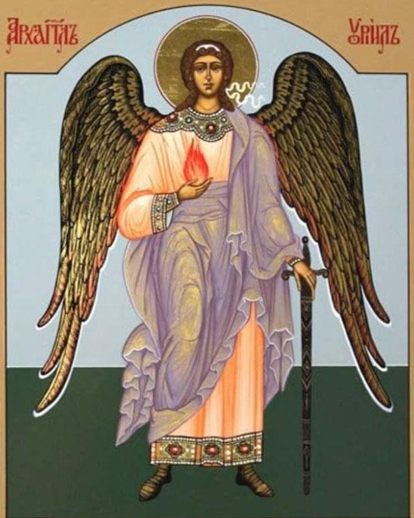 Молитвы к высшему ангелу