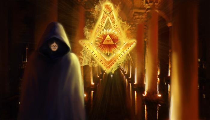 Распад «Illuminati»