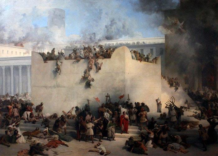 Последнее сожжение Храма Соломона