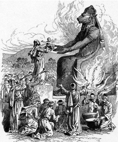Поклонения Ваал-Фегору