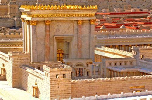 Иерусалимский храм - Соломона храм: история возведения и падения на mifistoria.info