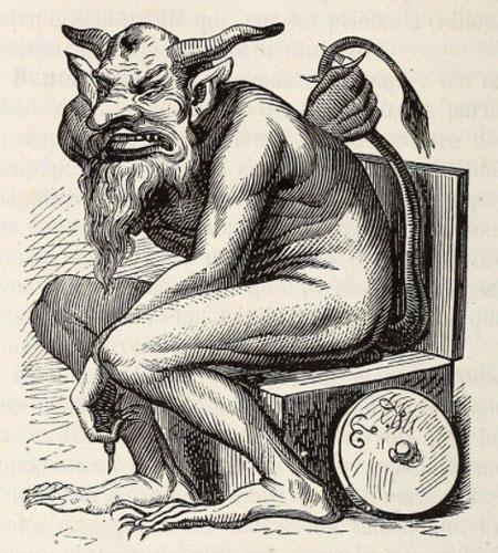 Канонический образ существа