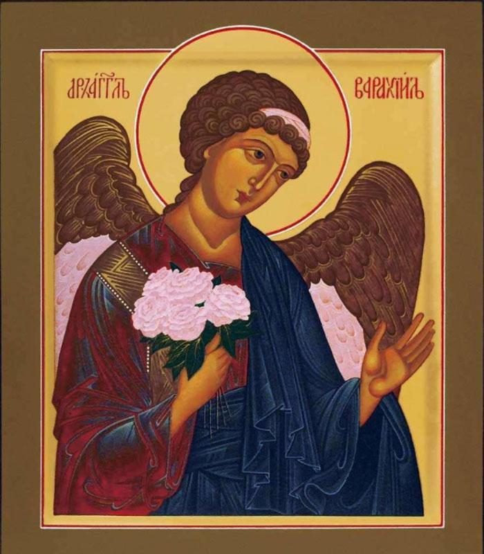 Икона Варахиила